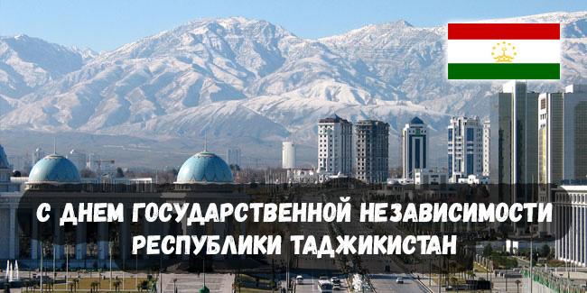 Картинки с Днем государственной независимости Республики Таджикистан (3)