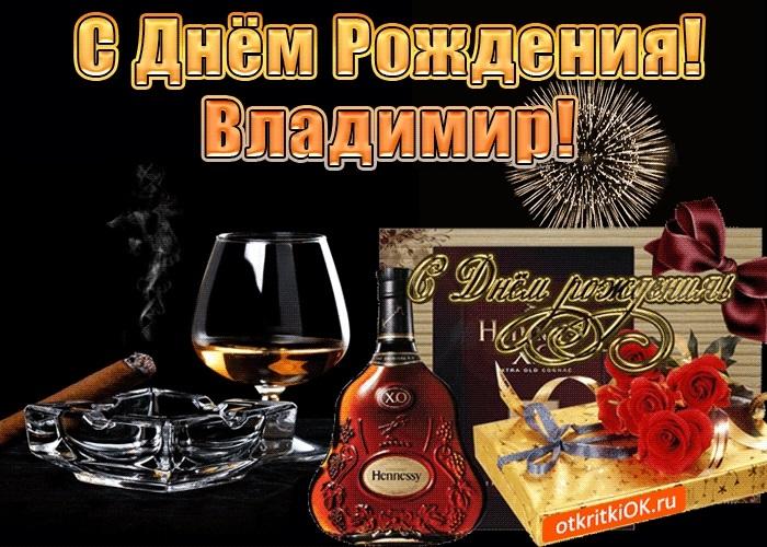 Картинки с днем рождения Володя или Владимиру003