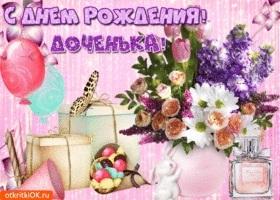 Картинки с днем рождения старшей дочери023