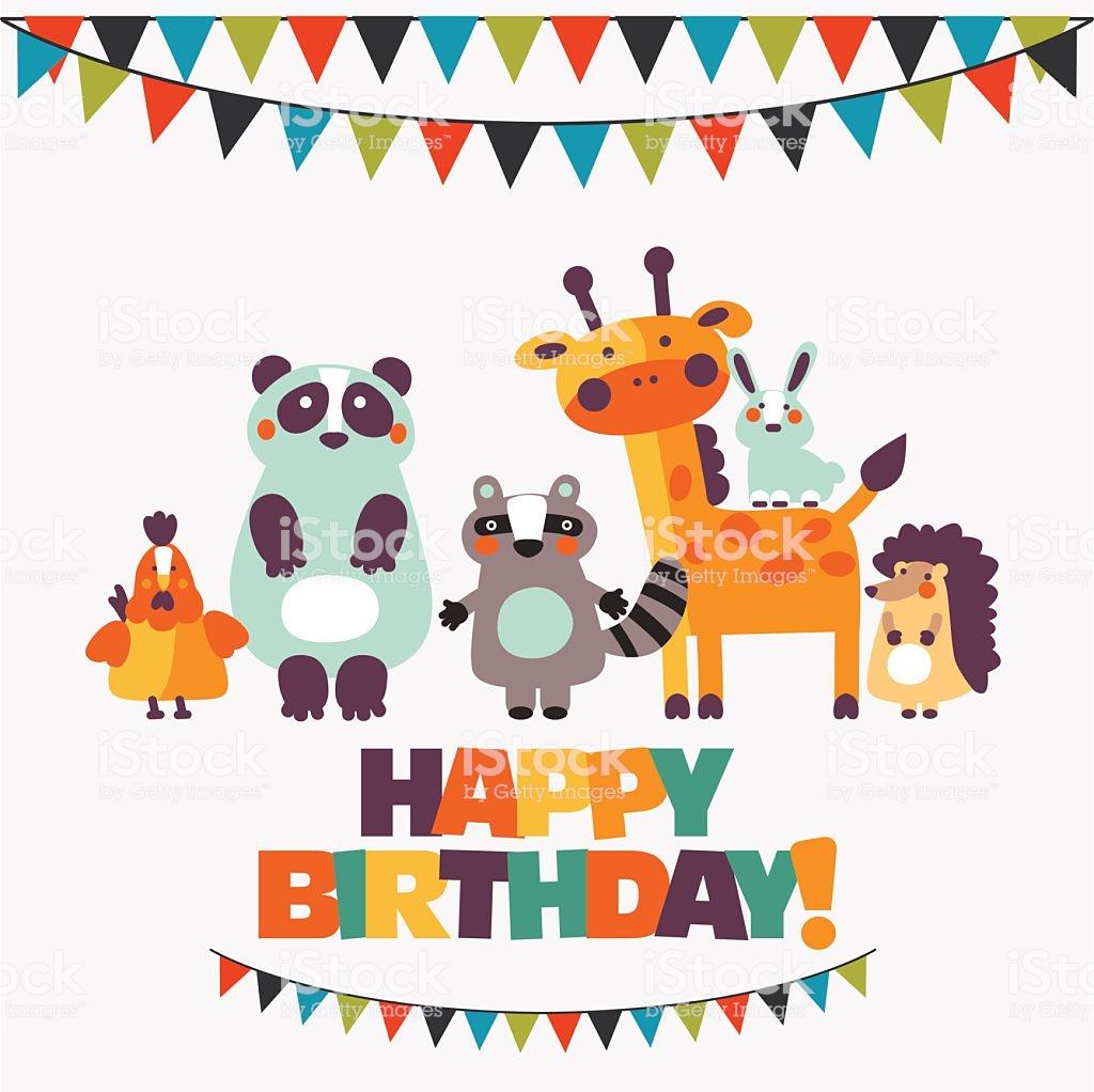 Картинки с днем рождения   фото животных (5)