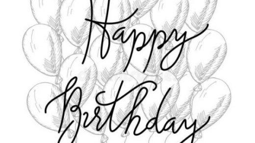 Картинки с днем рождения черно белое фото006