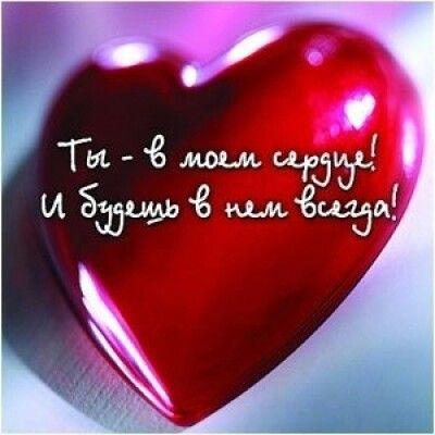 Картинки с добрым утром и хорошего дня любимой (7)