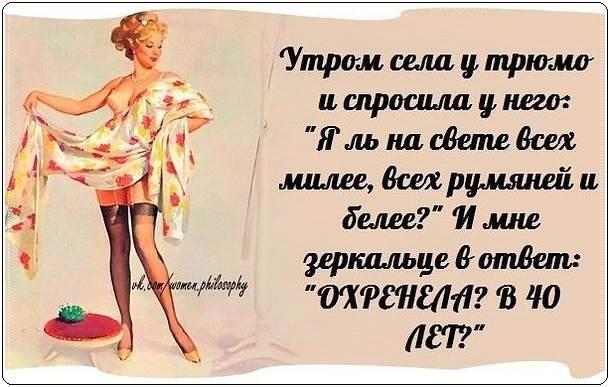 Слава советской, с добрым утром шуточные картинки со словами