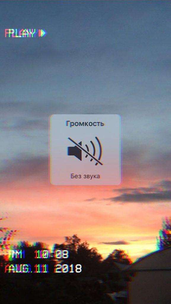 Классные авы для Айфона 5s (19)