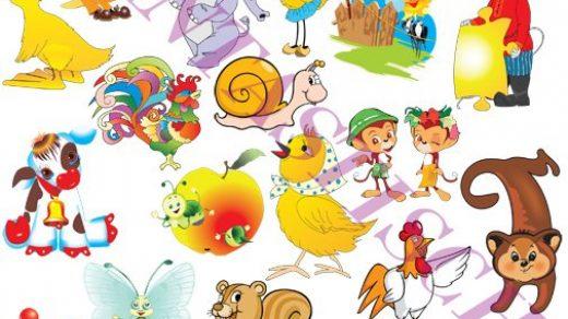 Клипарт животные для детей на прозрачном фоне   сборка (2)