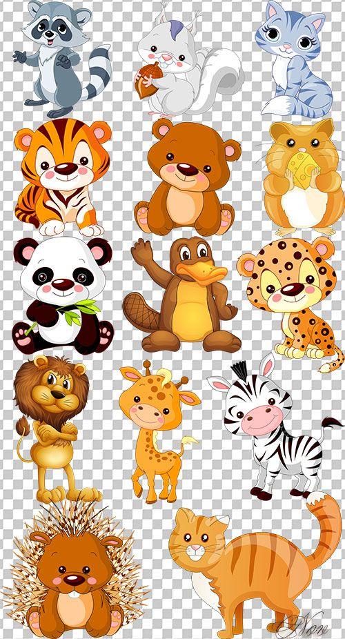 Клипарт животные для детей на прозрачном фоне - сборка (32)