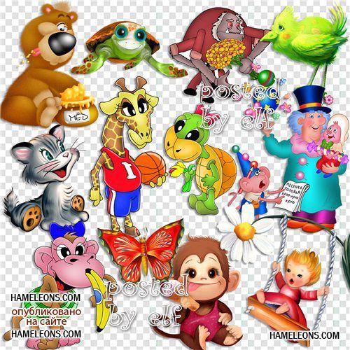 Клипарт животные для детей на прозрачном фоне - сборка (9)