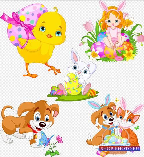 Клипарт животные для детей на прозрачном фоне (13)