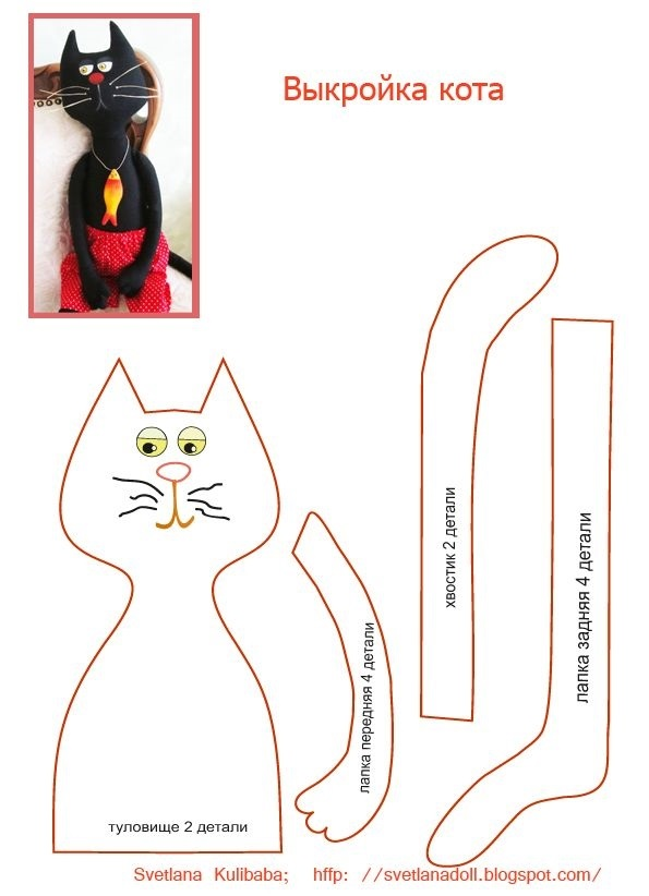 Кот из ткани своими руками выкройки001