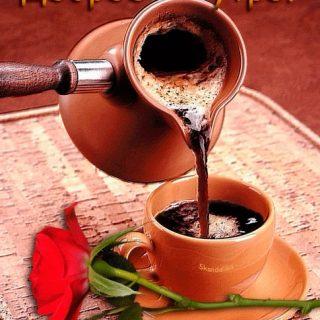 Красивые гифки доброе утро воскресенье006