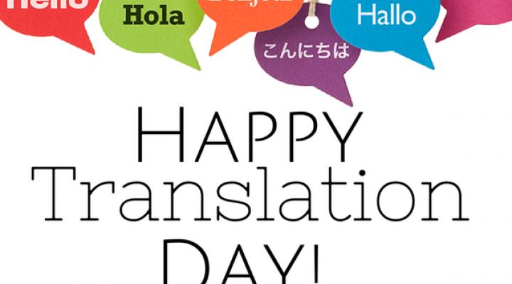 Красивые и фото на Международный день перевода (10)