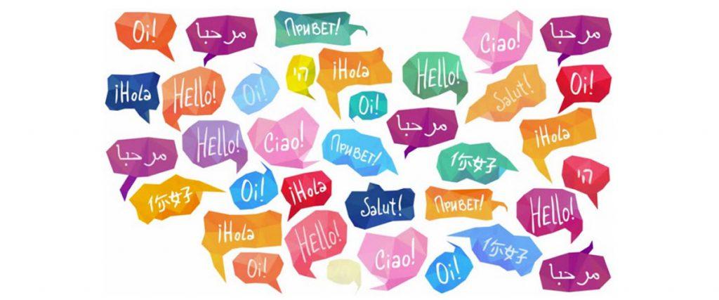 Красивые и фото на Международный день перевода (15)