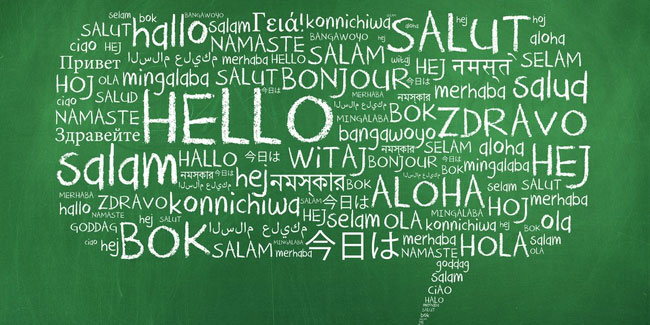 Красивые и фото на Международный день перевода (18)
