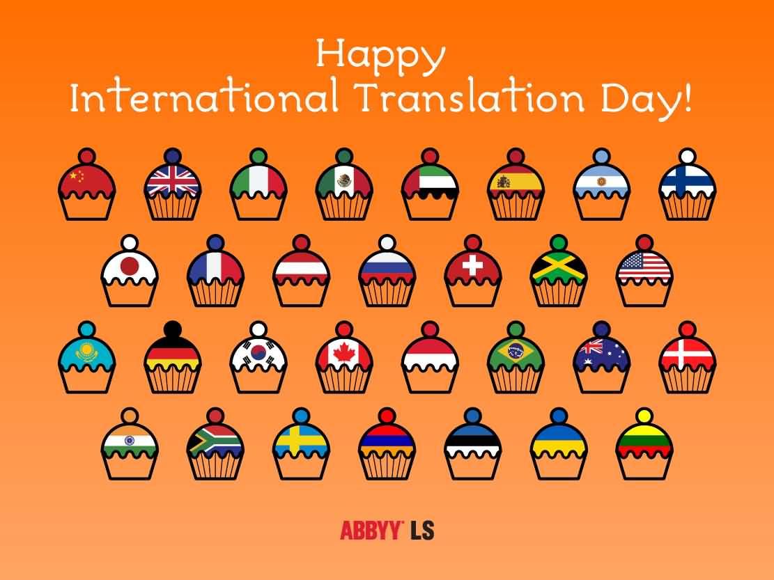 Красивые и фото на Международный день перевода (2)