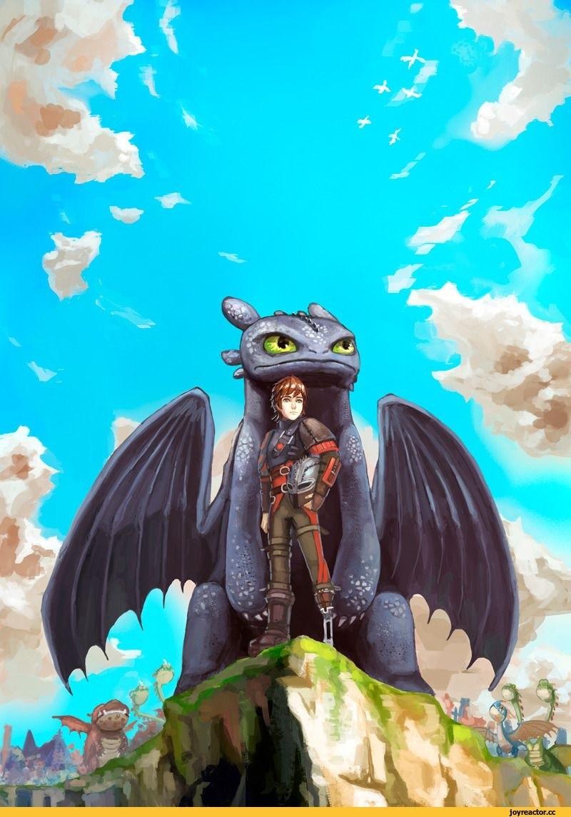 Красивые картинки Дракон Скрилл010