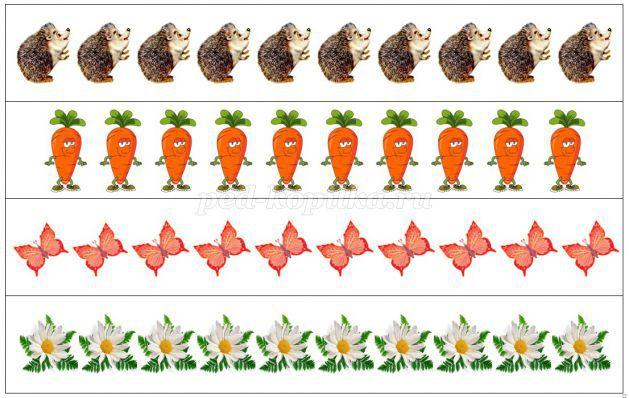Красивые картинки для счетного материала в детском саду (10)