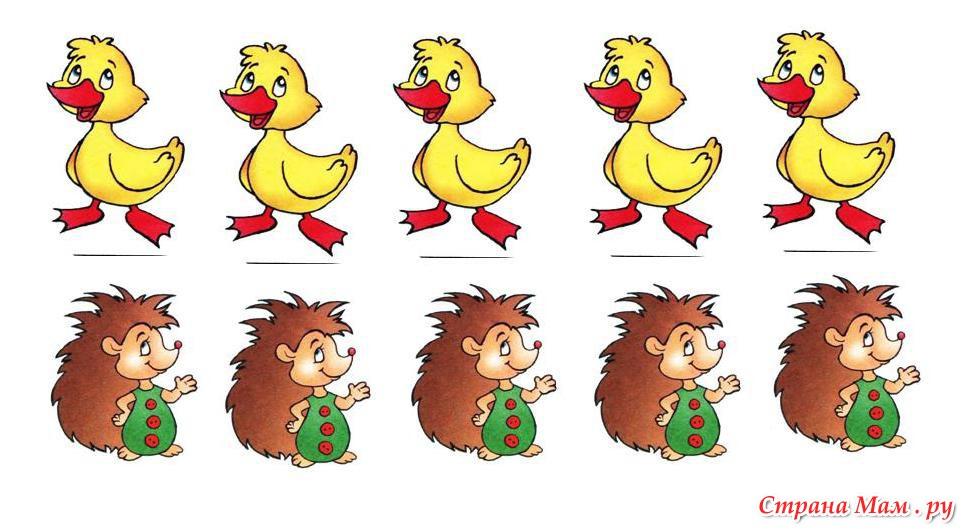Красивые картинки для счетного материала в детском саду (4)