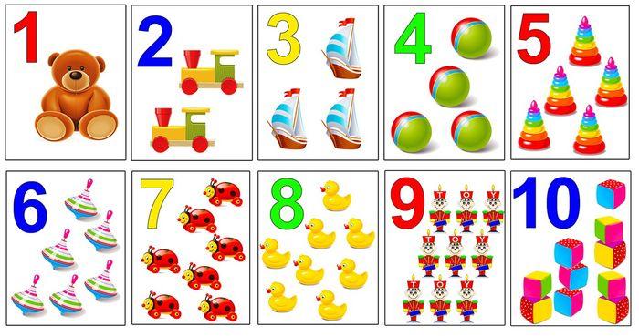 Красивые картинки для счетного материала в детском саду (7)