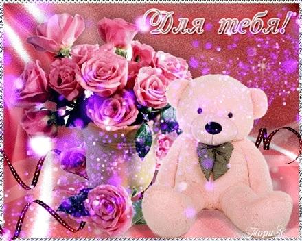 Красивые картинки медвежонок с цветами016