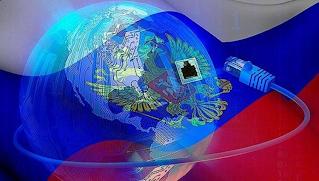 Красивые картинки на День интернета в России (14)