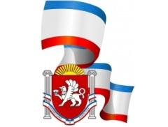 Красивые картинки на день Государственного герба и Государственного флага Республики Крым (10)