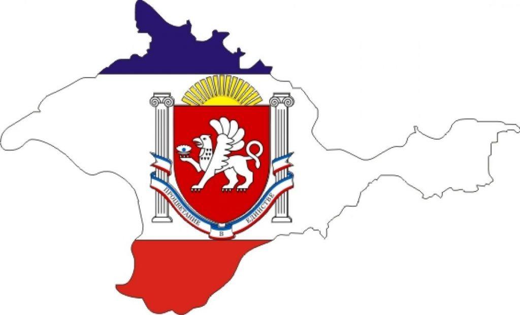 Красивые картинки на день Государственного герба и Государственного флага Республики Крым (3)