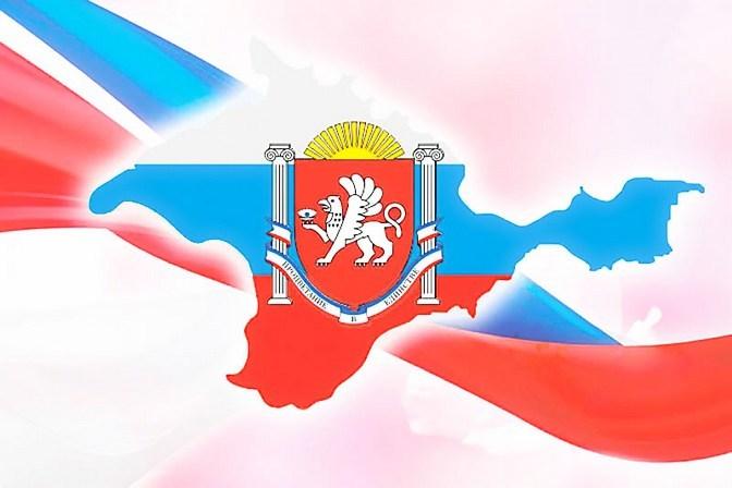 Красивые картинки на день Государственного герба и Государственного флага Республики Крым (5)