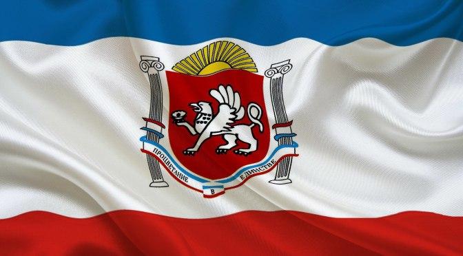 Красивые картинки на день Государственного герба и Государственного флага Республики Крым (7)