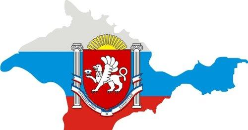 Красивые картинки на день Государственного герба и Государственного флага Республики Крым (9)