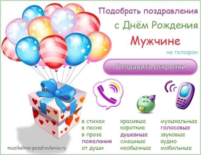 Красивые картинки на день Деловой книги в России001