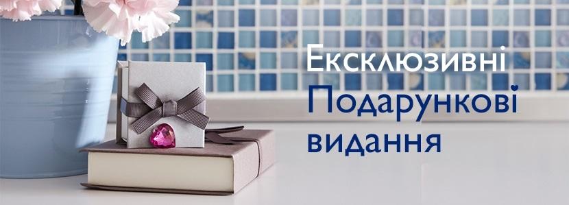 Красивые картинки на день Деловой книги в России004