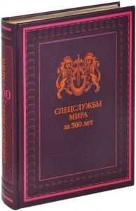 Красивые картинки на день Деловой книги в России006