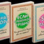 Красивые картинки на день Деловой книги в России