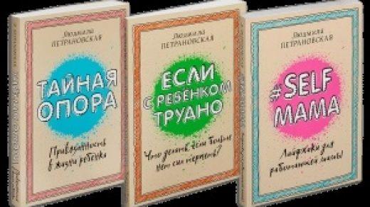 Красивые картинки на день Деловой книги в России013