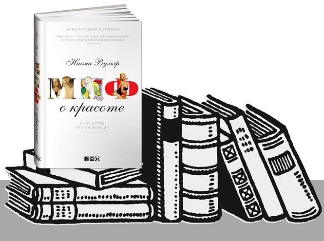 Красивые картинки на день Деловой книги в России019