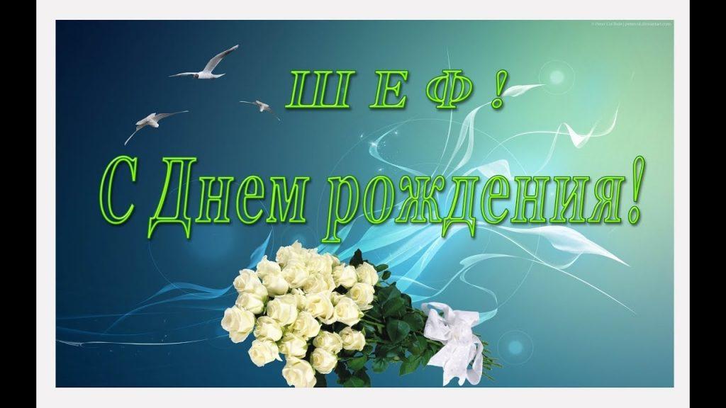 Красивые картинки на день генерального директора в России019