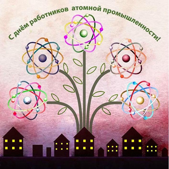 Красивые картинки на день работника атомной промышленности в России008
