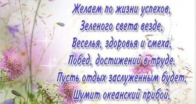 Красивые картинки на именины Владимира - сборка (15)