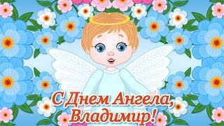 Красивые картинки на именины Владимира - сборка (17)