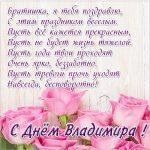 Красивые картинки на именины Владимира — сборка