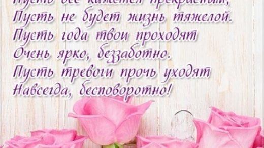 Красивые картинки на именины Владимира   сборка (26)