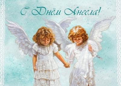 Красивые картинки на именины Михаила - сборка (10)