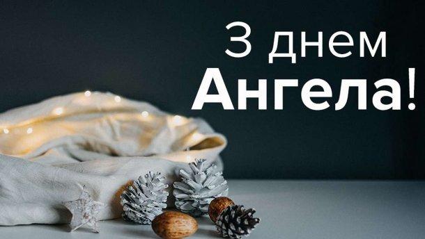 Красивые картинки на именины Степана - сборка (13)