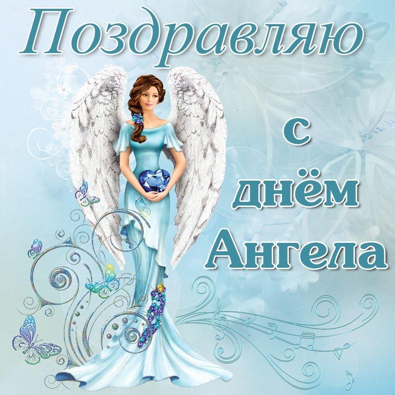 Красивые картинки на именины Степана - сборка (2)