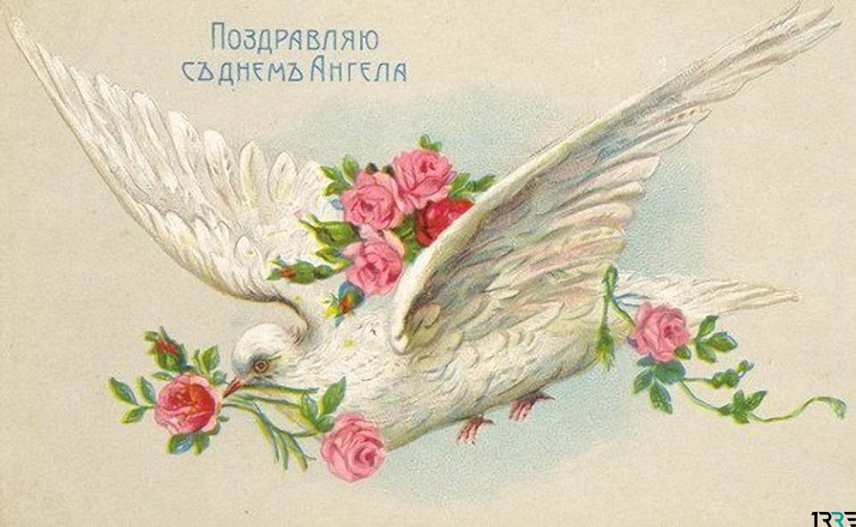 Красивые картинки на именины Степана - сборка (22)