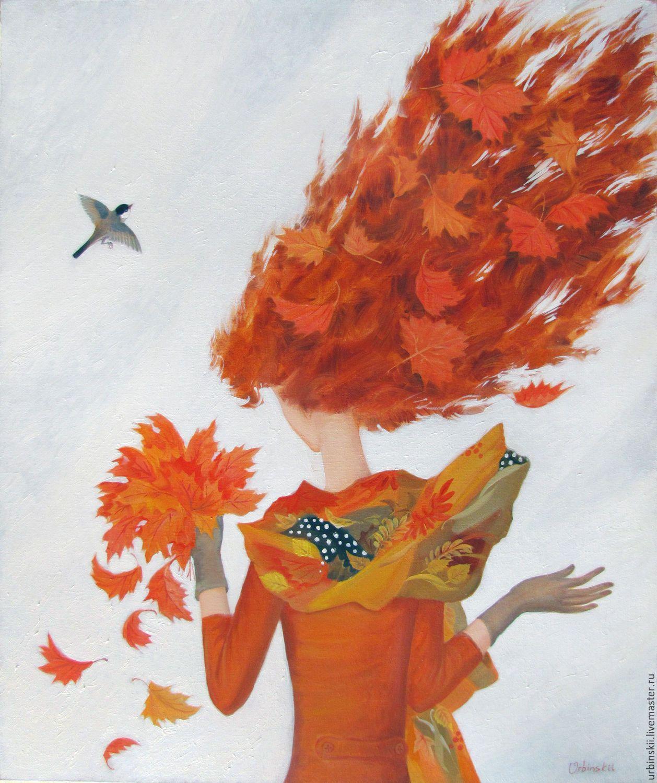 Красивые картинки осень девушка с листьями для детей (11)