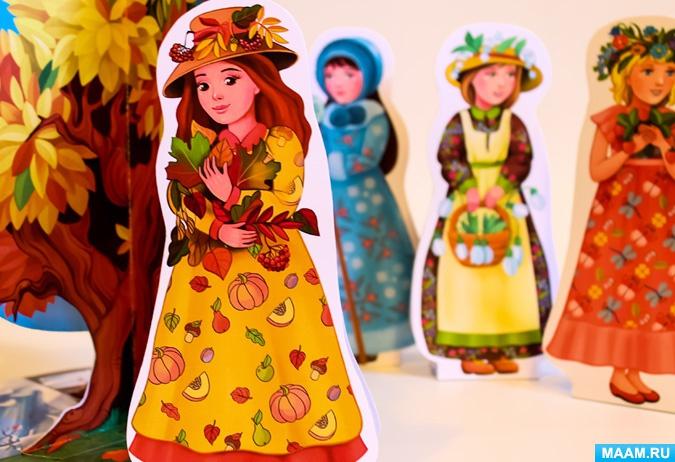 Красивые картинки осень девушка с листьями для детей (2)