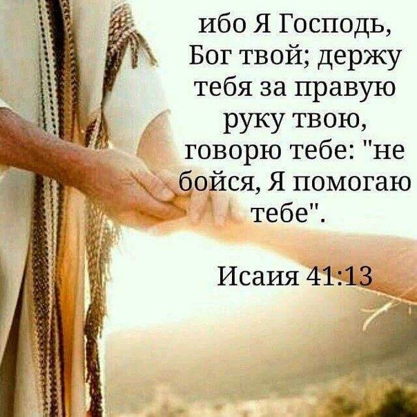 Красивые картинки православные цитаты002