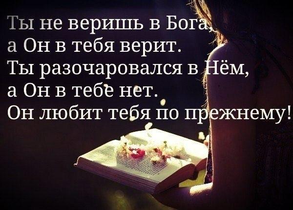Красивые картинки православные цитаты003