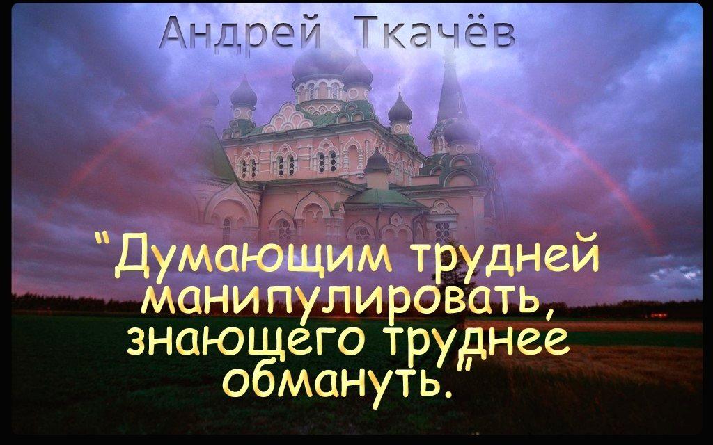 Красивые картинки православные цитаты005